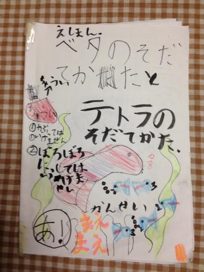 Img_7553