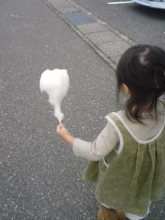 初、綿菓子♪